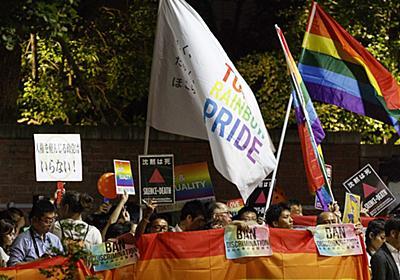 杉田水脈議員は「LGBTに税金を投入」について具体的な説明を  WEDGE Infinity(ウェッジ)