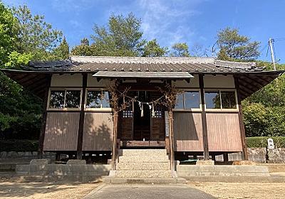 戸神社(岡山県浅口市金光町佐方2499) - ほわほわ神社生活