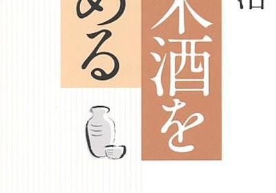 日本酒のラベルに書いてある区分や用語 - $shibayu36->blog;