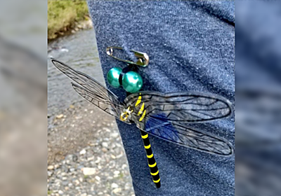 アブなどに効果があると聞いて半信半疑で買った虫よけ用品「おにやんま君」を服につけて渓流釣りをしたら本当にアブやブヨなどの虫がよってこなかった - Togetter