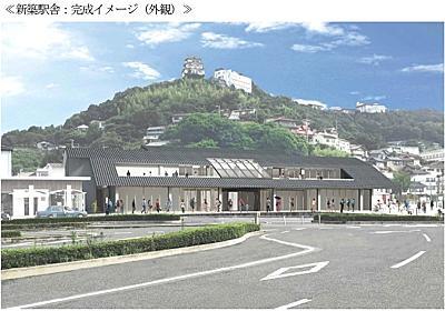 JR尾道駅、建て替えへ-築125年の木造駅舎 | 都市商業研究所