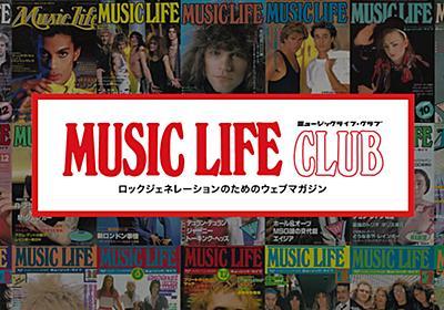 【追悼企画】『志村けんが愛したブラック・ミュージック』 特別編:志村けんインタヴュー【1980年9月号より】 | NEWS | MUSIC LIFE CLUB