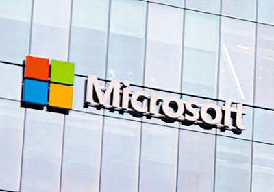 Microsoftが純利益47%増という絶好調、Xboxは売上高172%増を記録するもWindowsは7%増・Surfaceは20%減と伸び悩み - GIGAZINE