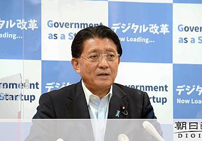 平井大臣の「脅し」音声、約3分 内閣官房が異例の公開:朝日新聞デジタル