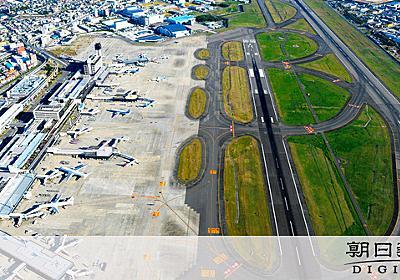 伊丹空港、国際線も受け入れへ 地元首長が容認:朝日新聞デジタル