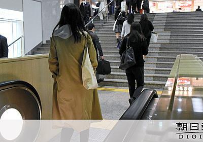 途中から階段だったエスカレーター、30年越しに完成へ:朝日新聞デジタル