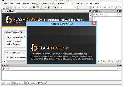Flash開発が可能な無償の開発環境「FlashDevelop」が誕生10周年、v5.0.0をリリース - 窓の杜