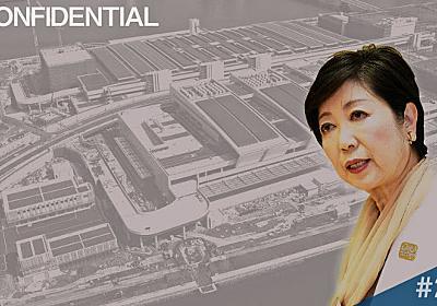 小池知事に激怒 ゼネコン「豊洲の乱」  :日本経済新聞