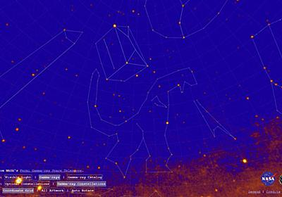 「ゴジラ座」誕生 NASAが新発見のガンマ線天体から定めた22星座の1つに - ねとらぼ
