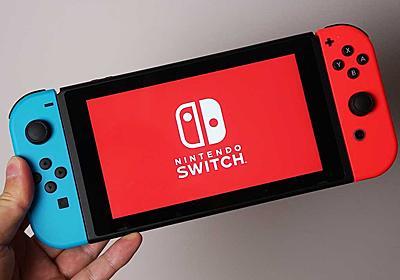Nintendo Switchシステム8.0.0公開。セーブデータ引っ越しや画面表示拡大 - AV Watch