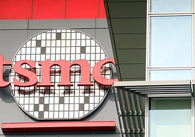TSMC新工場に政府補助 経済安保と公正さ、両立課題(写真=ロイター)