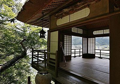 伊予の小京都・大洲の臥龍山荘は、粋を極めた数寄屋建築の傑作!│観光・旅行ガイド - ぐるたび