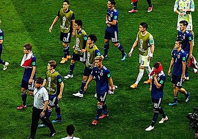 日本らしさを表現し尽した90分間。この敗戦がいつか大きな財産になる。 - サッカー日本代表 - Number Web - ナンバー