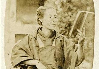 楠本イネ - Wikipedia