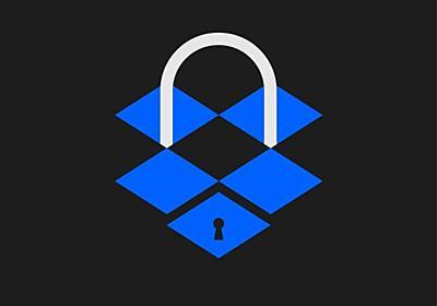 Dropboxが匿名データを研究目的で大学に提供、その倫理的な是非|WIRED.jp
