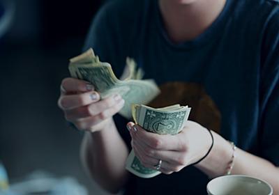 「クリエイターがお金にこだわるなんて汚い」という、謎の意識は滅んでほしい。 | Books&Apps