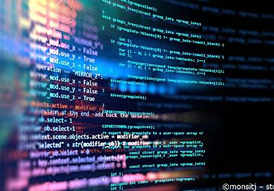 「Java 17」がリリース、OracleはOpenJDKを引き続きGPLで提供:CodeZine(コードジン)