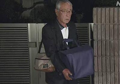 志村さんの遺骨 親族の元に 感染者の遺体にも注意 新型コロナ | NHKニュース