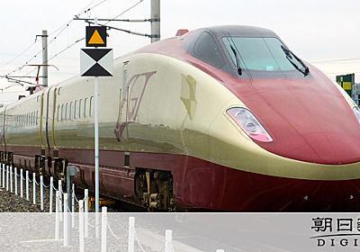 採算性に疑問、それでも工事は続く 迷走する長崎新幹線:朝日新聞デジタル