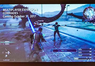 【SIGGRAPH 2018】Luminous ProductionsがNHKと共に「ルミナス・スタジオ」関連技術で描く「人類誕生」 - GAME Watch