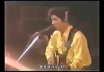 大瀧 詠一 君は天然色 - YouTube