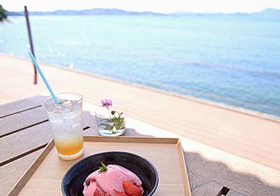 瀬戸内海に浮かぶアートの島「豊島」で、とっておきの島グルメが楽しめる店3選│観光・旅行ガイド - ぐるたび
