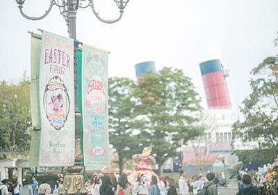 HELIOS 44-2 で撮り歩く東京ディズニーシー。1万円で買えるオールドレンズが楽しいのです。 - CameraStory カメラと写真と好きなコト