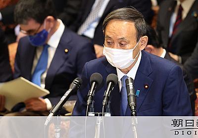 菅首相「全集中の呼吸で答弁」 鬼滅の刃、ついに国会へ:朝日新聞デジタル