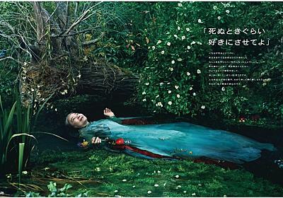 全文表示 | 「死ぬときぐらい好きにさせてよ」 樹木希林さん死去...印象的だった「あの広告」 : J-CASTニュース