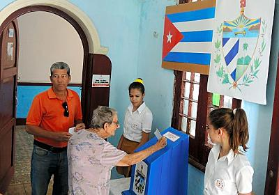 キューバ、私有財産認める 憲法改正、社会主義は維持 [LGBT]:朝日新聞デジタル