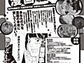 スピリッツがマンガ編集者を一般公募、業界未経験者でも可 - コミックナタリー