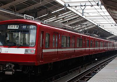JR東日本、京急、リムジンバス…羽田空港アクセスを巡る熱い戦い | News&Analysis | ダイヤモンド・オンライン