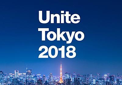 Unite Tokyo 2018