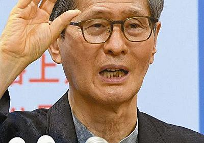 尾身会長「相談なかった」 コロナ重症以外は「自宅療養」の政府方針で:東京新聞 TOKYO Web