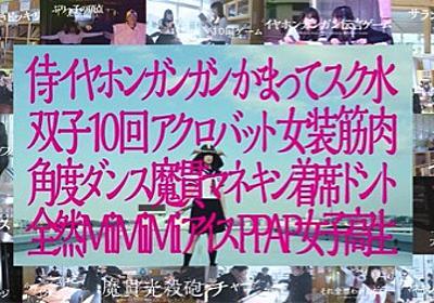 3分でわかる10代カルチャーのすべて! 中高生のSNS流行を網羅した動画 - KAI-YOU.net