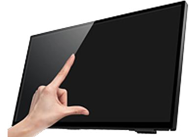 LCD-MF241FVB-T | タッチモデル | IODATA アイ・オー・データ機器