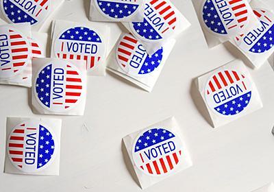 MIT Tech Review: DARPA、安全なオープンソースの投票システムを開発中