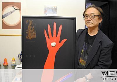 少女像の写真使った作品を「展示不許可」 伊勢市美術展:朝日新聞デジタル