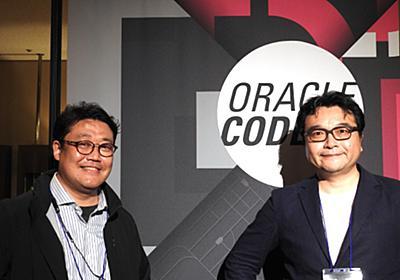 何が違う? 何が必要? マイクロサービス/サーバレス時代のセキュリティ:Oracle Code Tokyo 2019 - @IT