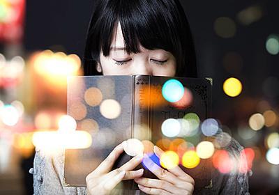 「電子書籍の購入は作家の応援にならない」は本当? 現役編集者に聞いた - KAI-YOU.net