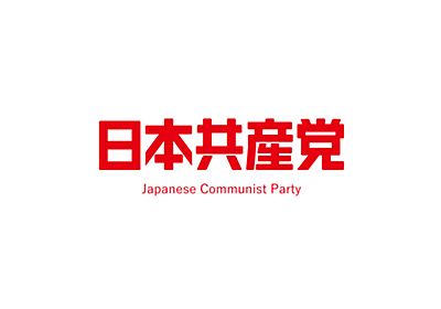 香港での弾圧の即時中止を求める│声明・談話・発言│日本共産党の政策│日本共産党中央委員会