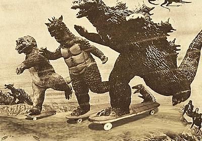 Godzilla Skateboarding - 様々な写真