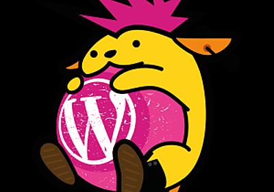 WordCamp Kansai 2015から何をつかむべきか | 司法書士松宮法務事務所