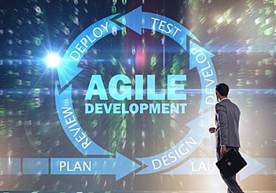 アジャイル開発フレームワークが台頭、「世界No.1」と提携した富士通の狙い | 日経クロステック(xTECH)