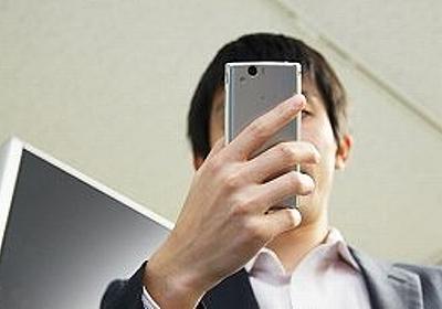 ニュースアプリ「グノシー」赤字13億9300万円 強気の拡大戦略、成功と失敗の分岐点にある : J-CASTニュース