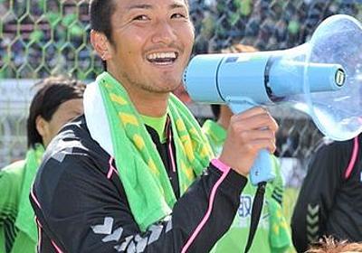 ガイナーレ鳥取退団のFW岡本達也が自身のブログで現役引退を発表 : ドメサカブログ