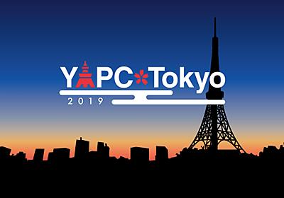 【YAPC::Tokyo】豪華ゲスト3名をご招待しています! - YAPC::Japan 運営ブログ