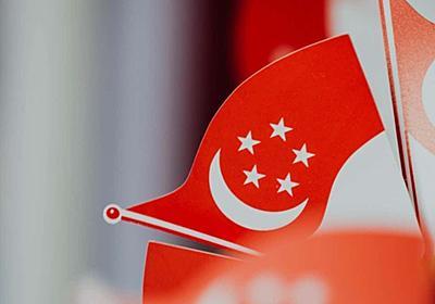 シンガポール首相の英語スピーチを聞いて、励まされた(コロナウィルスの話)|かに|note
