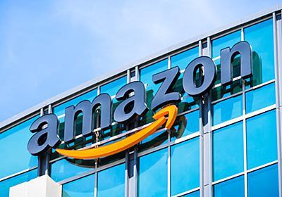 アマゾンジャパン、キャッシュレス決済で5%分相当金額を即時充当の方針 | AMP[アンプ] - ビジネスインスピレーションメディア
