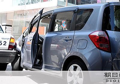 「歩道に人、進ませぬ」タクシー、追跡され暴走の車阻止:朝日新聞デジタル